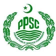 PPSC Building Inspector Written Test Result 2020