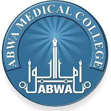 ABWA Paramedical College Admission 2020