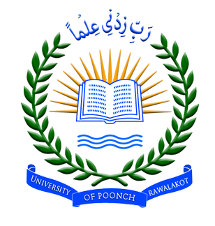 Poonch University BSCS 2nd Entry Test 2020