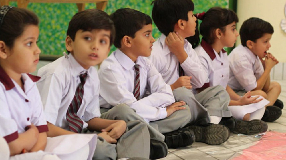 Schools To Be Registered via E-License System In Punjab