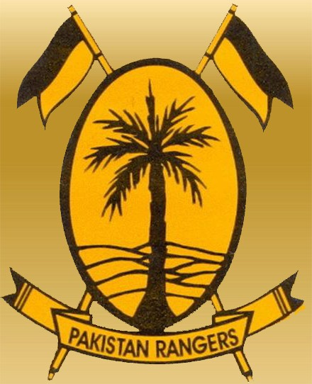 Sindh Rangers Hospital Paramedical Admissions 2021