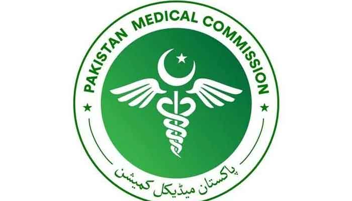 Pakistan Medical Commission PMC Isb MDCAT Admissions 2021