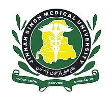 JSMU Karachi MBBS End Module 3rd Year Exam B-2017 Schedule