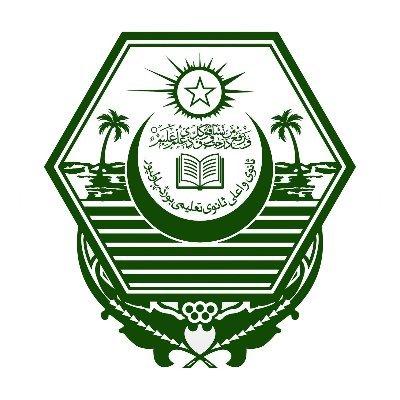 BISE Bahawalpur Grade 12 Annual Exams Result 2021