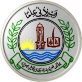 BISE Faisalabad Class XII Result Annual Exams 2021