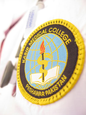 Kabir Medical College Peshawar