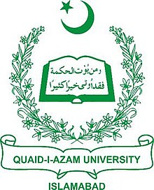 Quaid e Azam University Islamabad