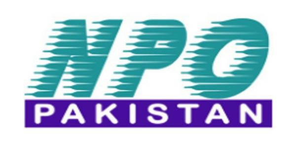National Productivity Organization Islamabad