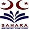 Sahara Medical College Narowal