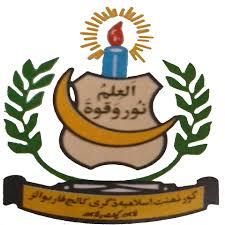 Islamia Boys College