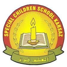 SPECIAL CHILDREN SCHOOL BAHRIA COLLEGE KARSAZ KARACHI