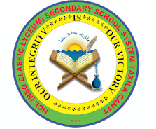 NCL SECONDARY SCHOOL SYSTEM TAXILA CANTT