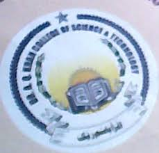 Dr A Q Khan College of Science and Technology