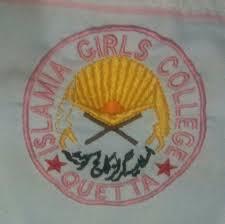 Islamia Girls College
