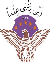 EAGLE PUBLIC SCHOOL AMPHARY GILGIT