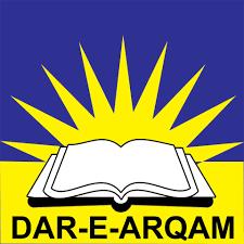 DAR E ARQAM COLLEGES STADIUM ROAD SARGODHA