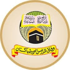 Wifaq ul Madaris