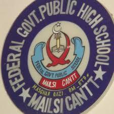 FG PUBLIC SCHOOL MAILSI GARRISON VEHARI