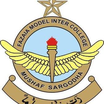 Fazaia Model Inter College Mushaf Sargodha