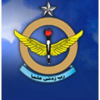 Air Base Inter College Mushaf Sargodha