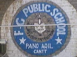 FG PUBLIC SCHOOL PANNO AQIL CANTT