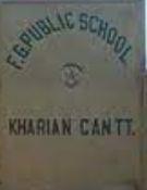 FEDERAL GOVT PUBLIC SCHOOL BOYS KHARIAN CANTT