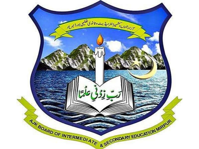 AJK Board of Intermediate and Secondary Education
