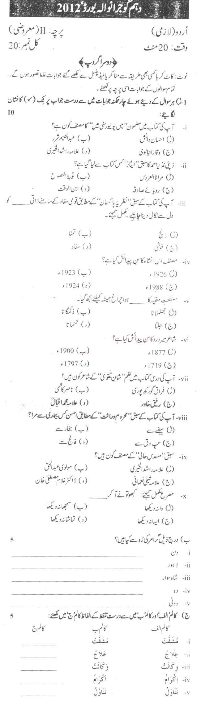 benefits reading essay hindi