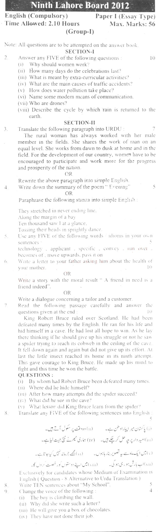essays in english for class 9 • class 9 biology demo essay topics for english 101 they can take online learning help for writing essay in english.