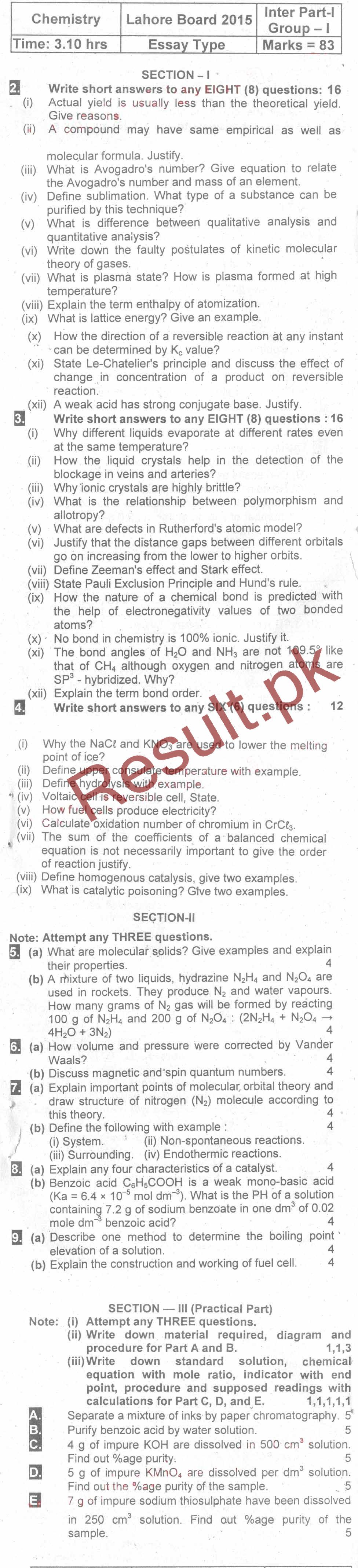 BISE Faisalabad Board Past Papers 2019 Inter Part 1 2, FA, HSSC, FSC