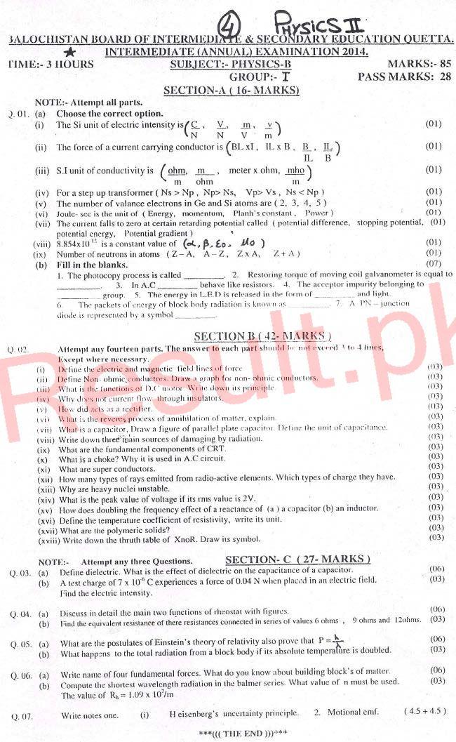 BISE Quetta Board Past Papers 2019 Inter Part 1 2, FA, HSSC, FSC