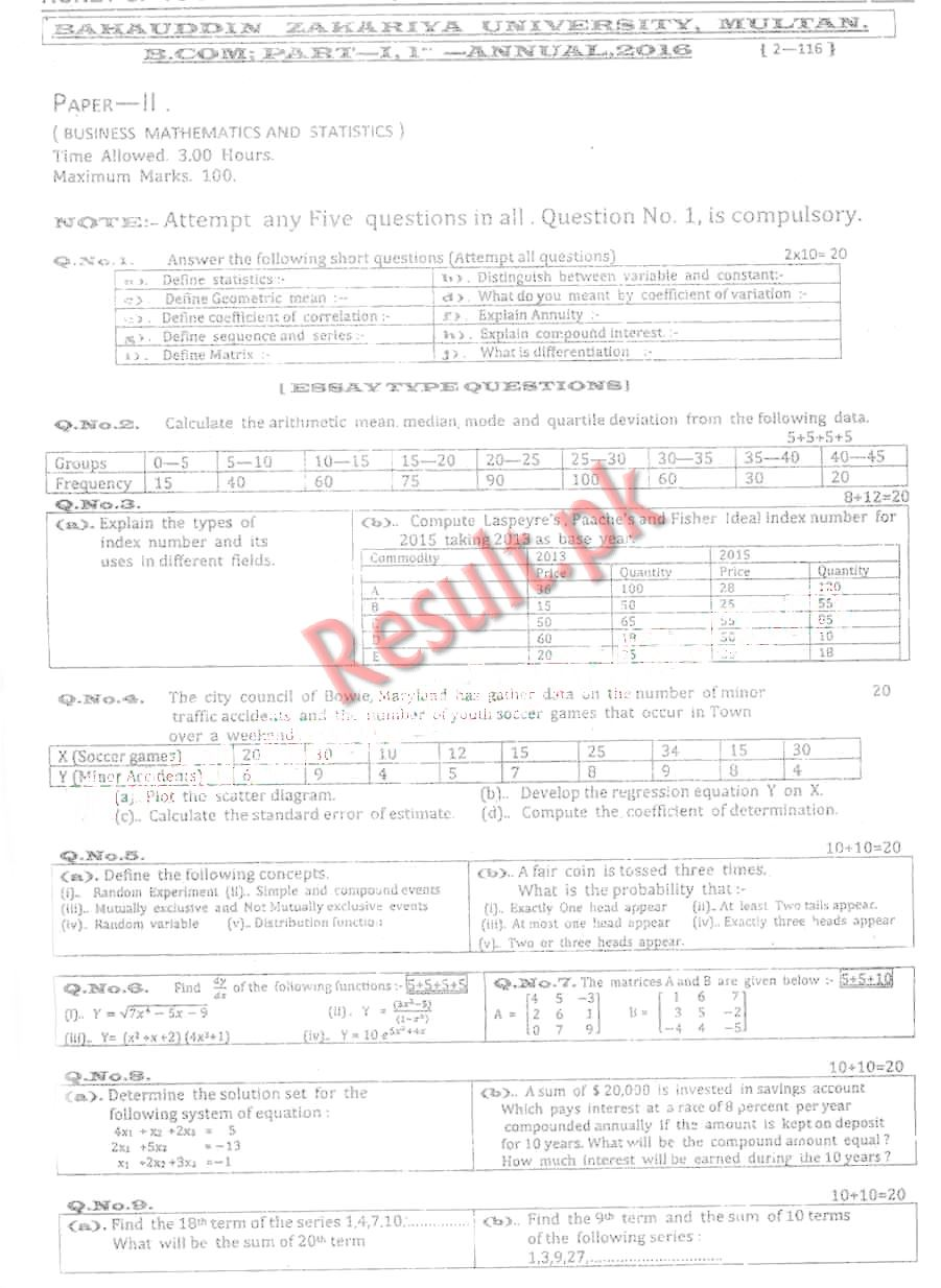 Bahauddin Zakariya University Past Papers 2018, 2017, 2016, bzu Past