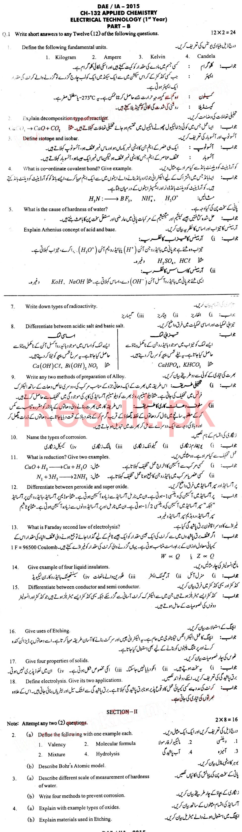 Punjab Board of Technical Education Lahore Past Papers 2018
