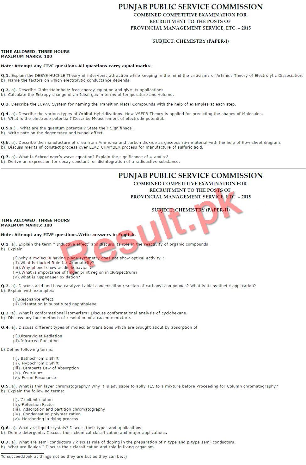 Punjab Public Service Commission Past Papers 2018, 2017, 2016, ppsc