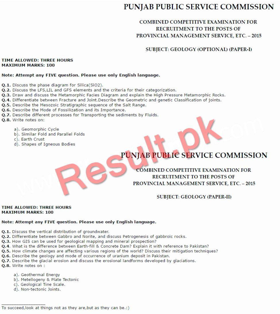 Balochistan Public Service Commission Economics Past Papers
