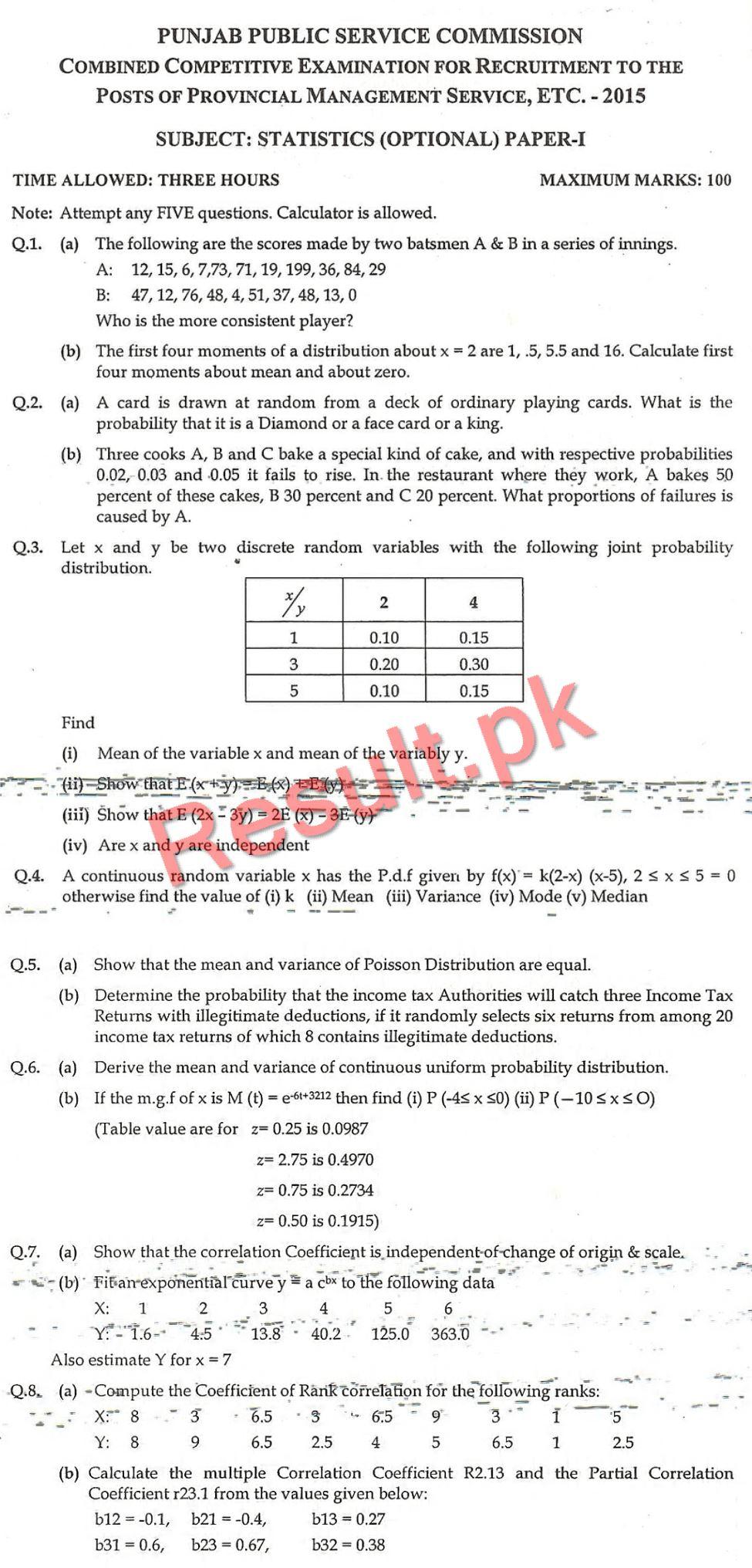 punjab public service commission model papers