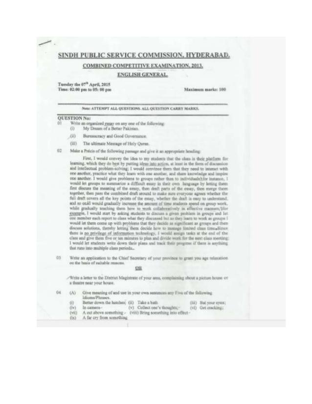 Sindh Public Service Commission Past Papers 2019, spsc Past & Model