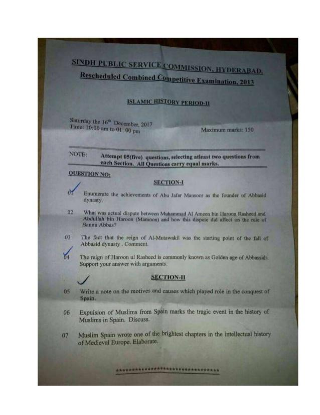Sindh Public Service Commission Past Papers 2018, 2017, 2016