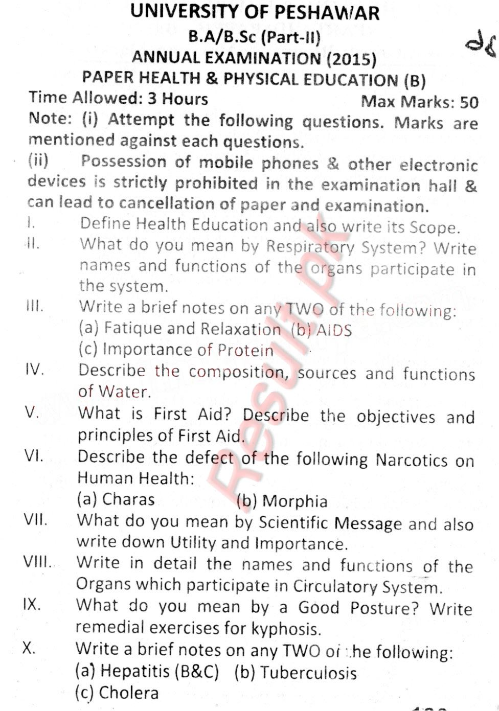 Education paper ba part 2 - Hindi first paper B A 2nd year question