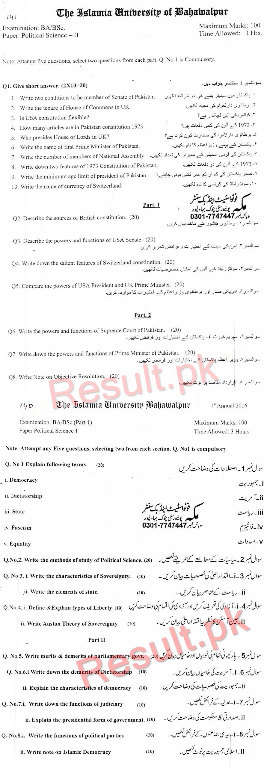 By Photo Congress || B a First Year Paper 2016
