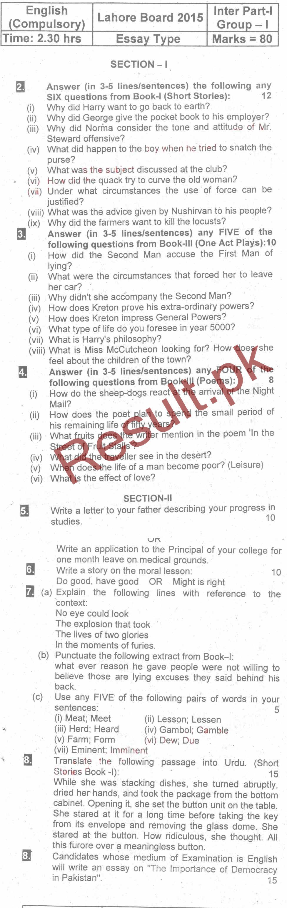 Inter Part 1, 2 English Past Papers 2016 Lahore Board 1st Year, 12th Class