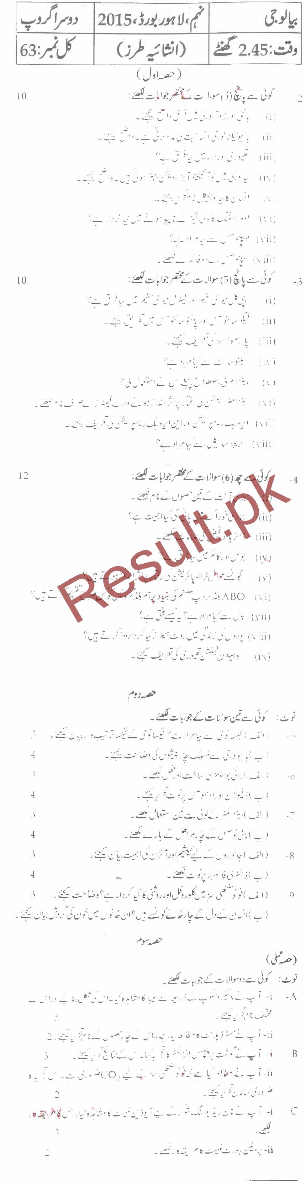 9th class biology chapter 1 test download english medium