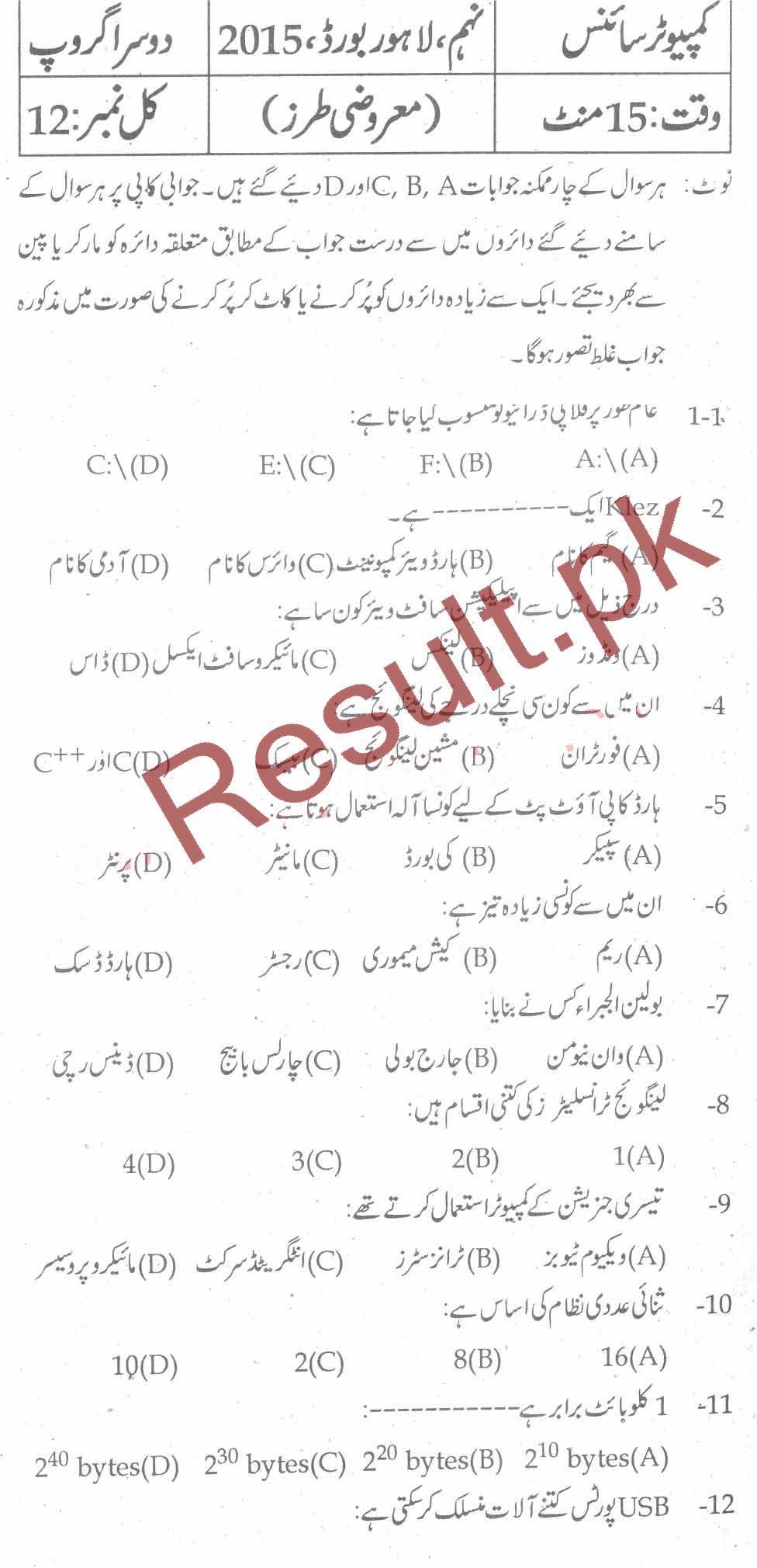 """Urdu text book """"Ibtedai Urdu"""" for class 1, CBSE, NCERT."""