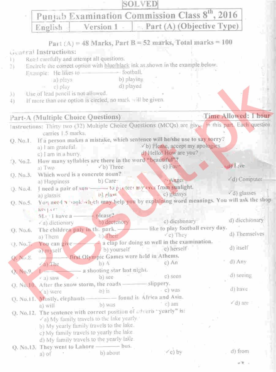 Punjab Education Commission Past Paper 2018 8th Class, Grade
