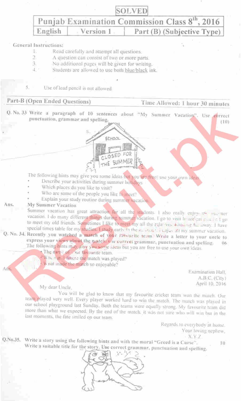 8th Class Result 2014 Faisalabad Board Pdf