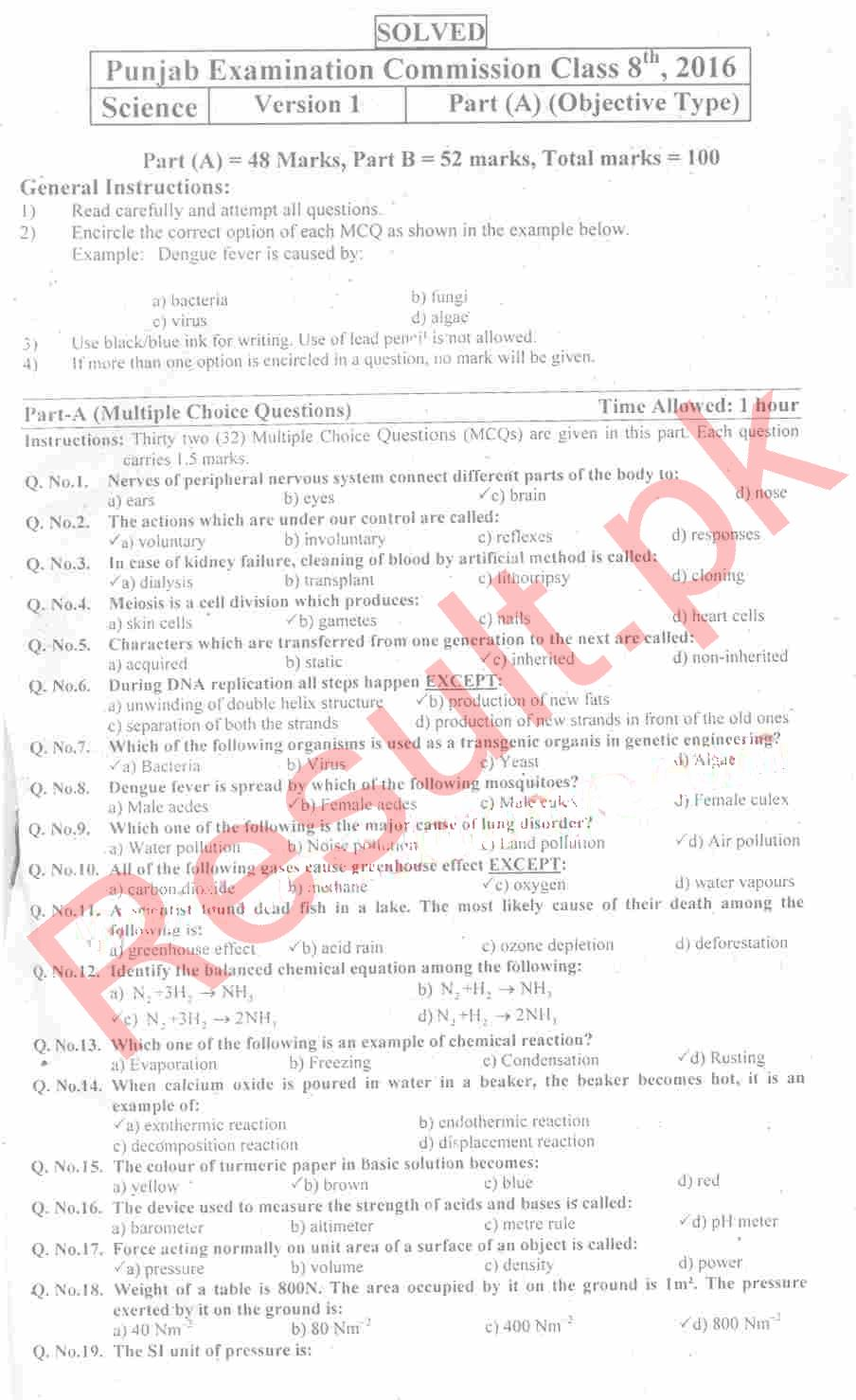 Class 8 science mcq pdf | Science GK Quiz for Class 6, 7 and 8