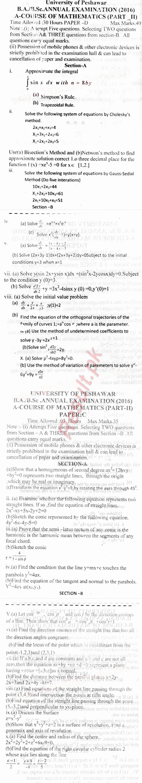 University of Peshawar Past Papers 2018, 2017, 2016, upesh