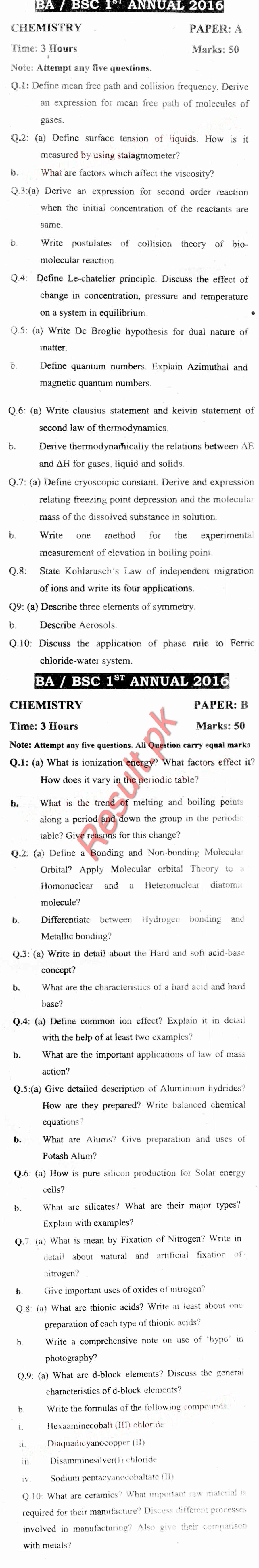 University of Sargodha Past Papers 2018, 2017, 2016, uos