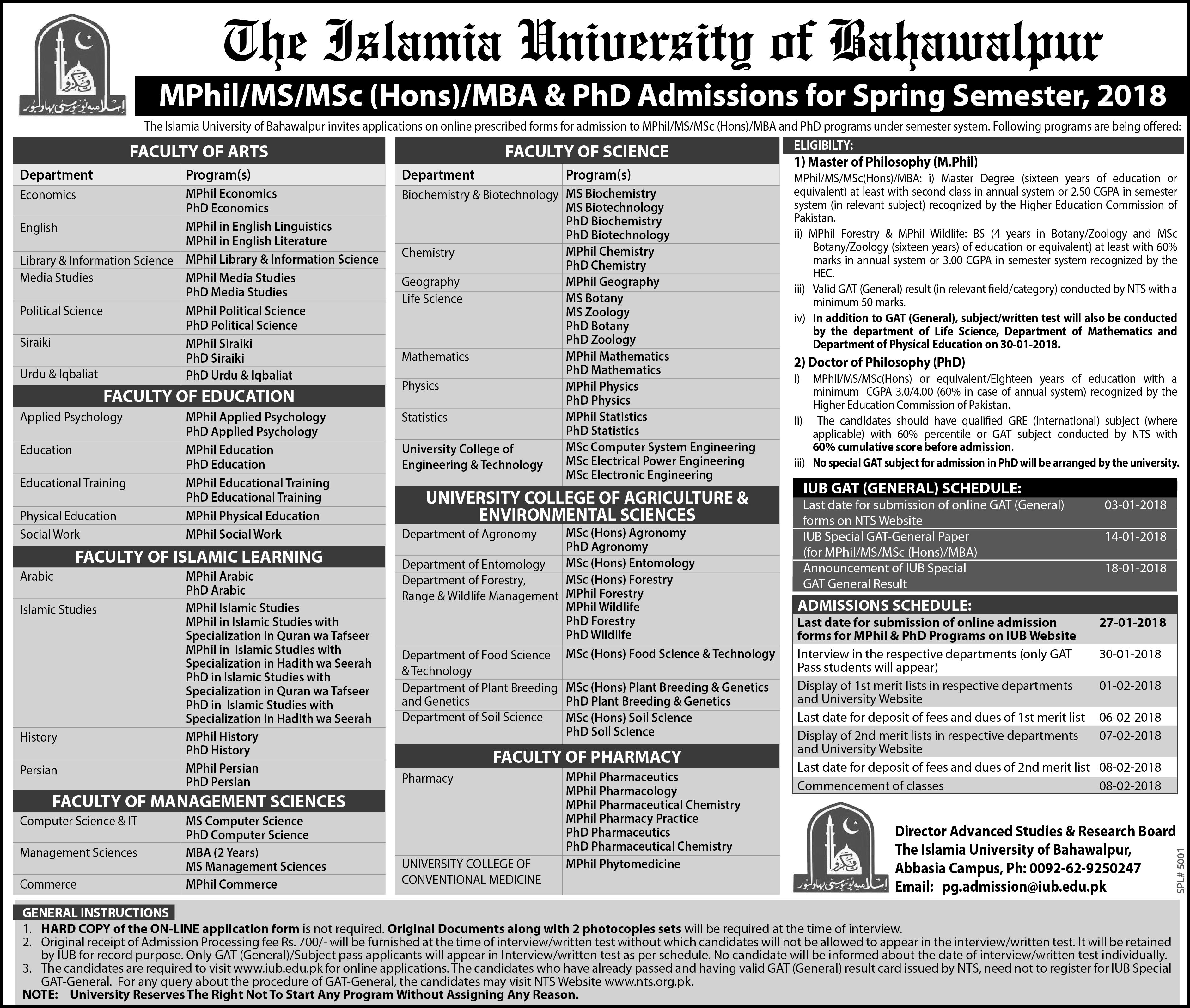 Islamia University Bahawalpur Admissions 2018 iub Online
