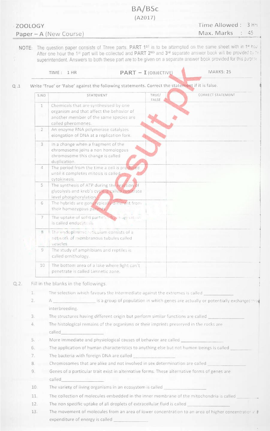University of Azad Jammu and Kashmir Past Papers 2018, 2017, 2016